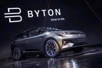 2018北京车展创新技术前瞻 又是一场科技大秀