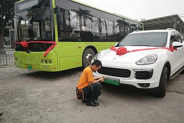 广东湛江新能源汽车专用号牌正式启用