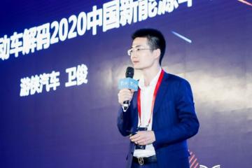 游侠汽车董事长卫俊:方向比做任何事情都更加的重要