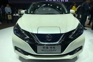 日产未来5年在华投放20款电动车型,纯电动轩逸下半年上市