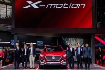 名爵X-motion Concept北京车展全球首秀,今年将量产