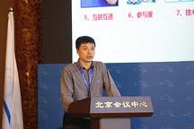国家能源局谭洪江:充电基础设施行业发展面临八大问题