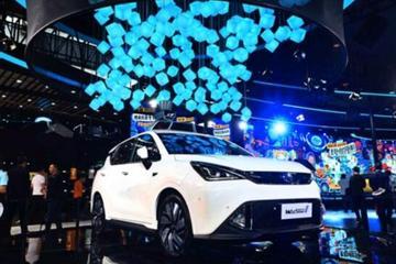广汽新能源全新品牌口号北京车展发布