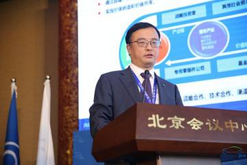 长安汽车周安健:新能源汽车产业面临五大机遇与四大挑战
