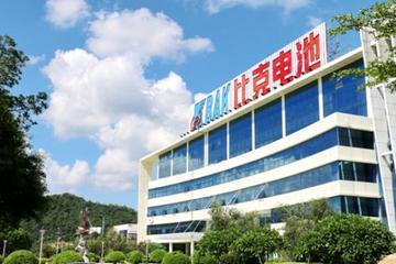 总投资4000万,郑州比克年产1000辆纯电动应急电源车项目获批
