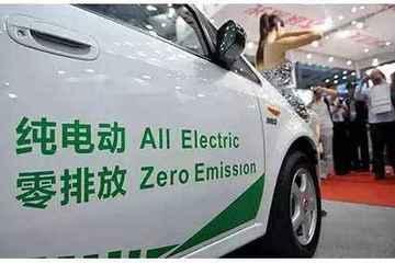 浙江豪情汽车/长江汽车/青年汽车等5家车企将获8.9亿新能源车补贴