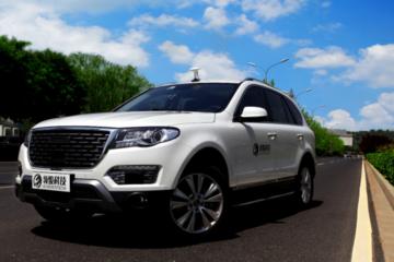 领骏科技发布国内首辆量产级L4无人车