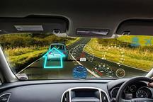 天津将设立新一代人工智能科技产业基金,重点投向智能汽车等新兴产业