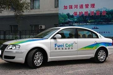 上海发布燃料电池车补贴方案,按中央补助1:0.5给予补助