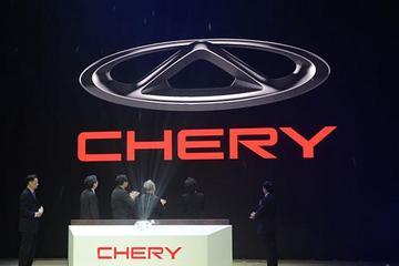 奇瑞汽车拟以不低于200亿元引入外部投资者