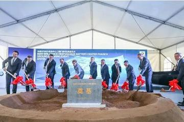 宝马在华扩建动力电池工厂,计划2020年启动生产