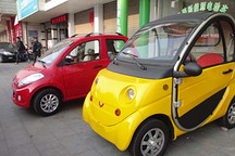 北京7月起全面禁售违规电动车,违者将被吊销执照