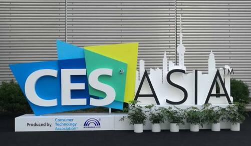 """聚焦""""智能""""与""""体验""""  奇点汽车将亮相CES Asia 2018"""