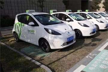 上海发布小微型客车分时租赁管理细则,车辆需是纯电动