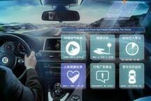 工信部就国标《汽车事件数据记录系统》征求意见