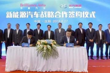 北汽与华晨签署战略合作协议,未来有望成立全新合资公司