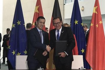 蔚来与博世签署战略合作协议,将聚焦自动驾驶等合作领域