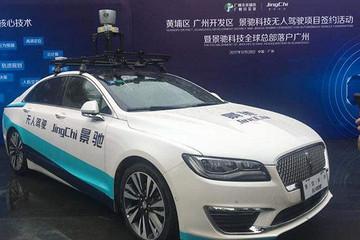 建立合资公司,深度参与运营:详解景驰的无人驾驶生意经