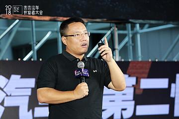 爱驰汽车联合创始人谷峰:爱驰汽车明年9月份正式交车