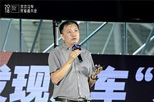 威马汽车合伙人、CTO闫枫:威马要做智能电动汽车普及者