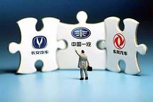 国家队来了,一汽、东风、长安共同注资成立出行公司