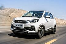 EV晨报 | 1月新能源汽车销售9.6万辆;爱驰将收购陆风汽车;合众新能源将发布3款新车