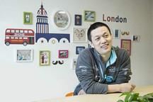 蔚来汽车CEO李斌接受美媒专访:我们卖的是生活方式