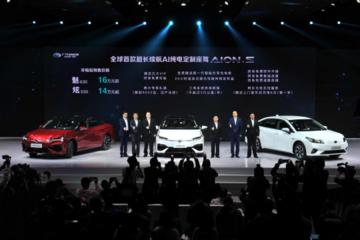 先人一步的科技享受,广汽新能源Aion S 14万元起震撼预售