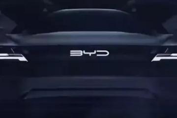 比亚迪换标,全新logo已完成注册