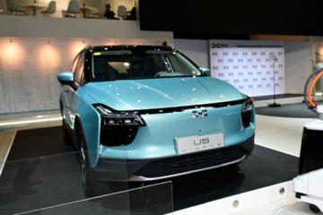 EV晨报 | 海南2030年起禁售燃油车;特斯拉上海工厂年底投产;爱驰U5将上市;比亚迪换标在即