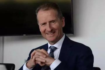 对话大众CEO迪斯:2019主攻电动化,开放MEB平台让更多人享受电动出行