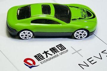 恒大新能源汽车落户郑州 ,预计占地2000亩