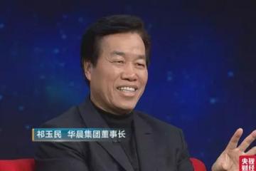 祁玉民揭秘:新能源汽车的电池技术不在中国人手里