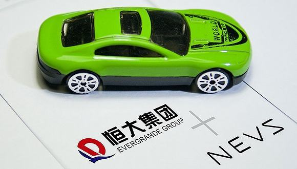 恒大新能源汽车项目落户郑州?官方回应并不属实