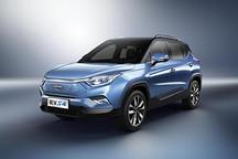 EV晨报 | 我国加快推广甲醇汽车应用;126亿新能源补贴将下发;吉利几何A开启预售