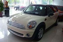 脱欧在即 宝马却宣布在英国生产一款Mini电动车
