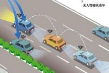 京雄高速将设自动驾驶车道 内侧两车道为智慧驾驶专用车道