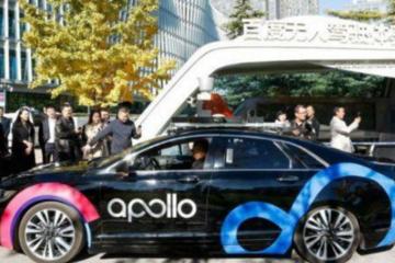 百度计划年内投放100辆自动驾驶出租车