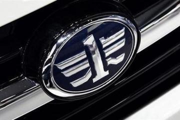 一汽夏利筹划与国内新能源车企业合作 复牌涨停