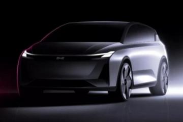 定位7座SUV 爱驰U7 ION全新概念车曝光