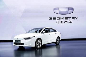 吉利真正的全球化开始了!几何汽车发布,几何A补贴后售价15万-19万