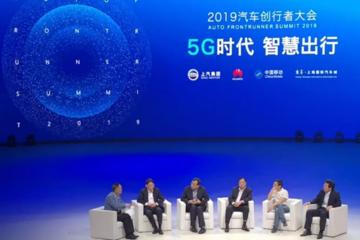 北汽、上汽、东风争夺华为,5G时代谁主汽车?