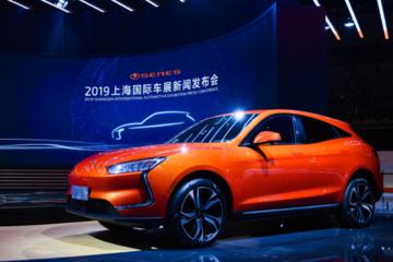 价格27.8万元起 SERES SF5上海车展正式开启预订