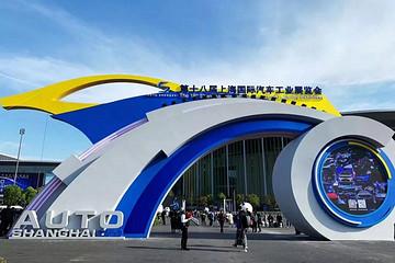 """2019上海车展:三个""""后时代""""的向新而生"""