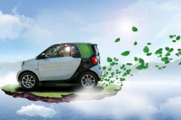 《新能源汽车产业发展规划(2021-2035)》编制工作正在推进