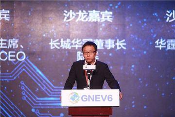 长城华冠董事长陆群:新能源汽车争夺战在即