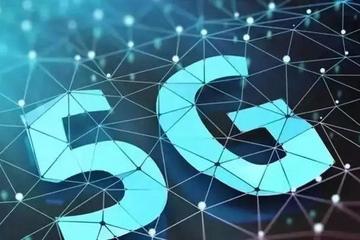5G商用元年 车企提前布局5G时代