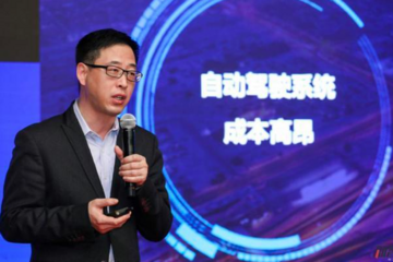 华人运通李谦谈车路协同:用系统性思维解决自动驾驶成本问题