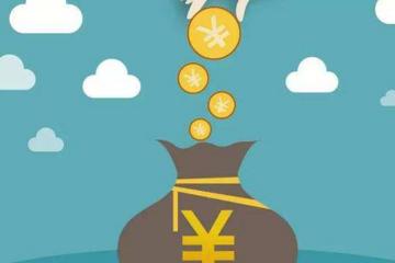 计划融资150亿:蔚来、小鹏、车和家、拜腾和零跑的续命钱