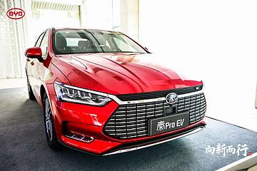 续航520km/补贴后售14.99万起  比亚迪秦Pro EV超能版上市